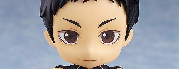 Daichi Nendoroid Crop