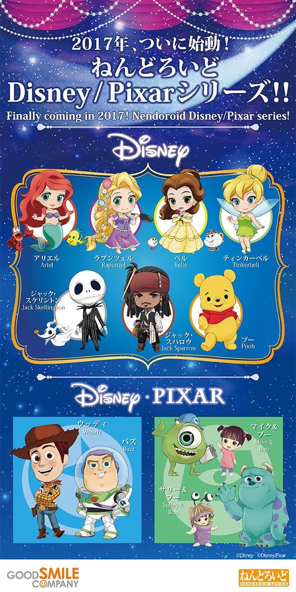 Disney/Pixar Nendoroids